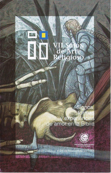 Portada del Catálogo del VII SAR